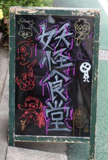 20140516_02