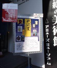20140605_01