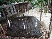 北野神社・撫で岩