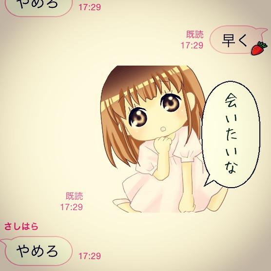 miruki-sasikoyamero.jpg