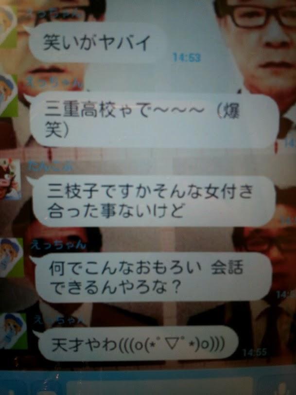 tanabemieko2.jpg