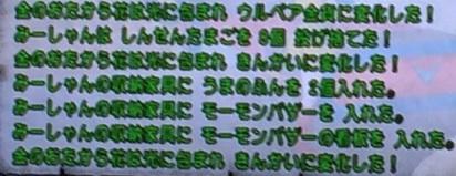 20140531060435b6b.jpg