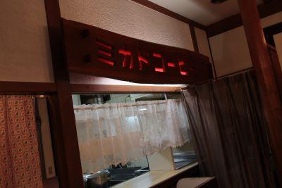 karuizawa26_1_3.jpg