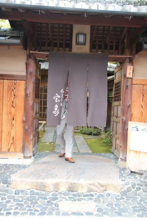 kyoto2_26_4_5.jpg