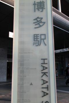 tanaka26_2_1.jpg