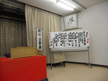 2 会場の東園田町総合会館二階ホール