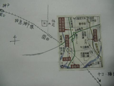 2 椋橋総社と園田駅前にいた時の家