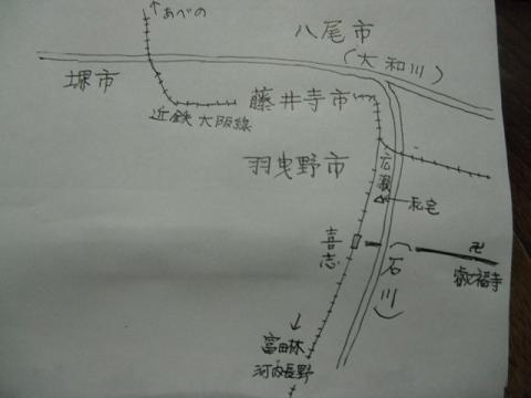 3 羽曳野に居たときと叡福寺