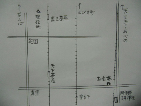 4 現在の住まいと松虫塚・阿倍野王子神社