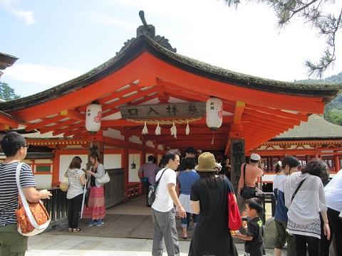 ② 厳島神社