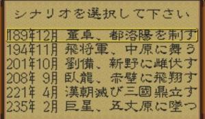 ぽぽうゆyfgfh (1)