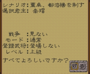 ぽぽうゆyfgfh (3)