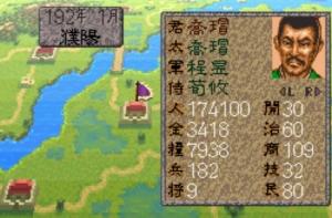 ぽぽうゆyfgfh (6)