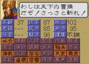 ぽぽうゆyfgfh (8)