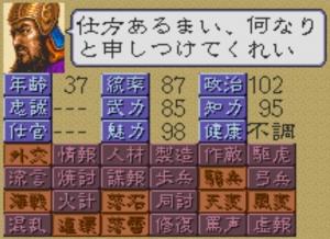 ぽぽうゆyfgfh (9)