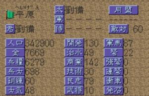 ぽぽうゆyfgfh (12)