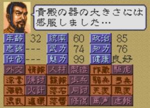 ぽぽうゆyfgfh (14)