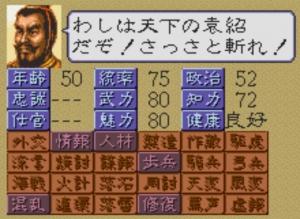 ぽぽうゆyfgfh (20)