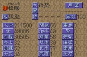 ぽぽうゆyfgfh (26)