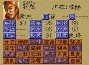 ぽぽうゆyfgfh (27)