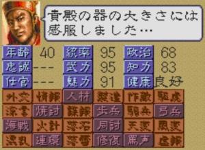ぽぽうゆyfgfh (33)
