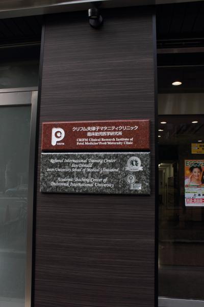 くりふむ (5)