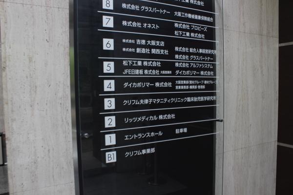 くりふむ (6)