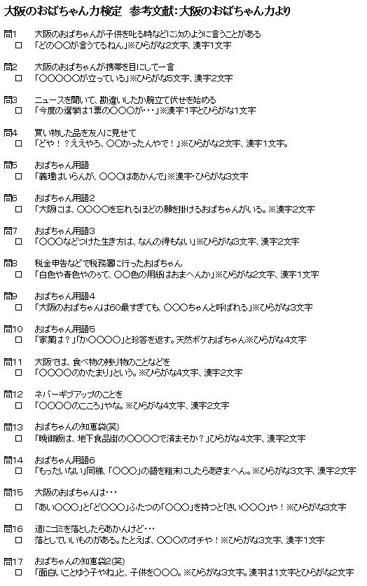 おばちゃんけんていn (2)