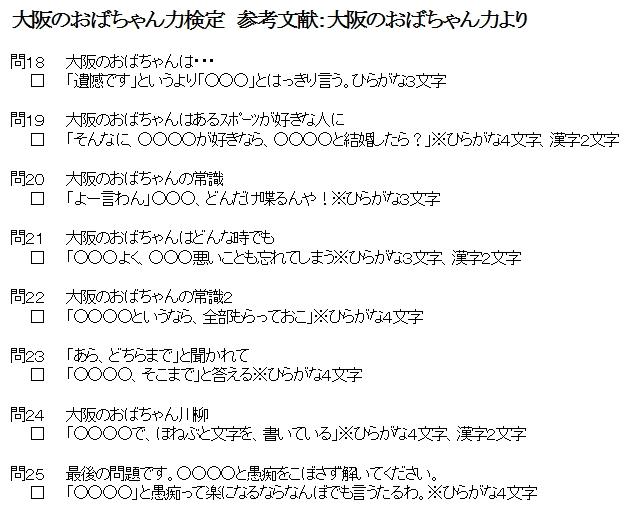 おばちゃんけんていn (3)