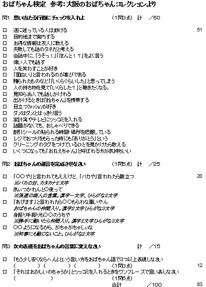 おばちゃんけんていn (5)