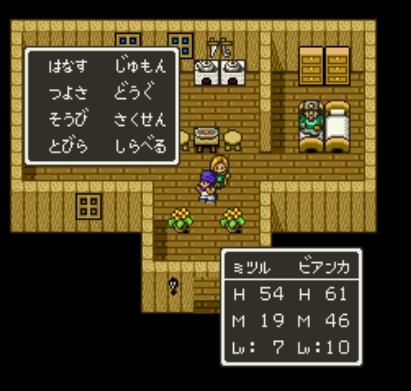 げげげっげg (138)