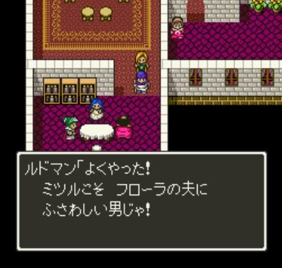 げげげっげg (147)