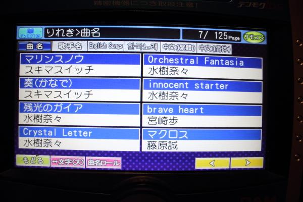 うtる (2)