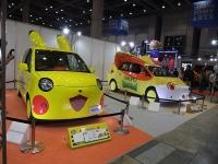 ピカチュウ車2
