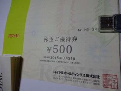 DSC01703.jpg