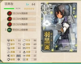 艦これ 新海域に挑戦 (2)