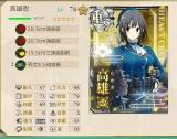 艦これ 新海域に挑戦 (3)