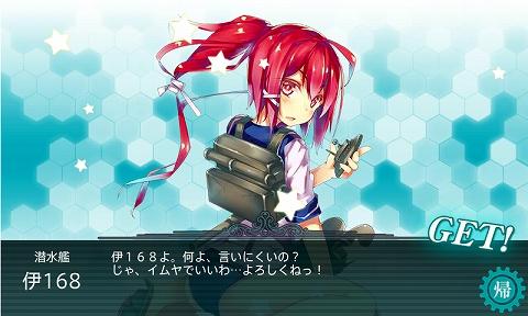 艦これ 新海域に挑戦 (9)