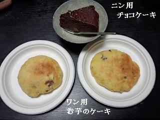 2014329ke-ki