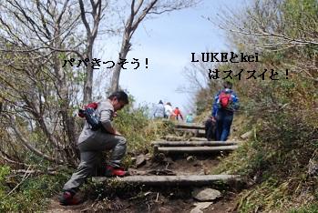 201454azumayama2.jpg