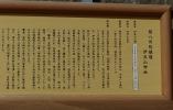 20140201石垣山221