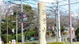 20140321鎌倉173