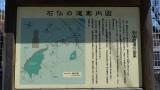 20140405熱海216