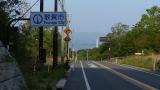 20140502小浜敦賀198