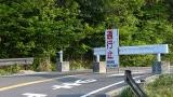 20140502小浜敦賀199