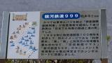 20140502小浜敦賀233