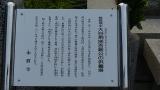20140503敦賀米原041