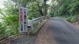 20140719大観山082