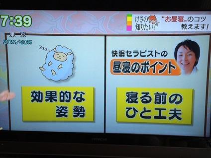 2014-05-09-6.jpg