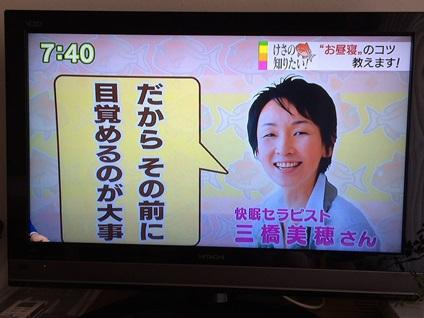 2014-05-09-7.jpg